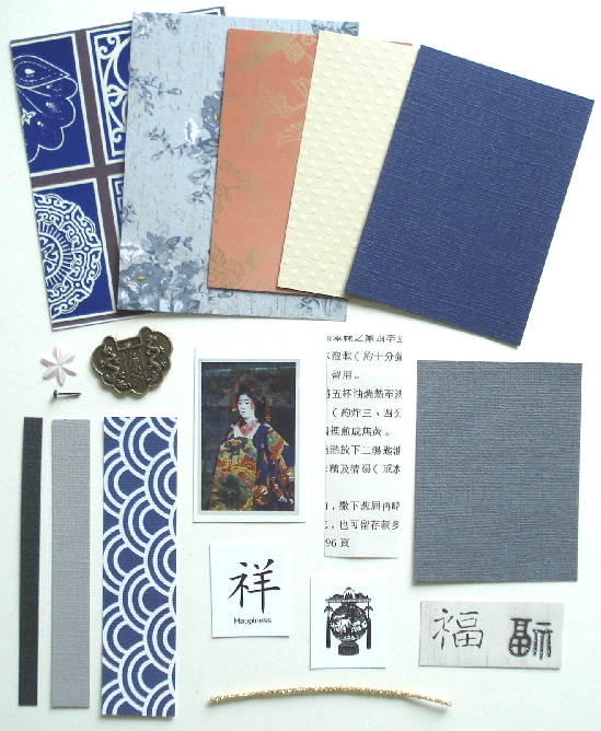 Artist Trading Card Kit of the Month - June 2019 - Oriental